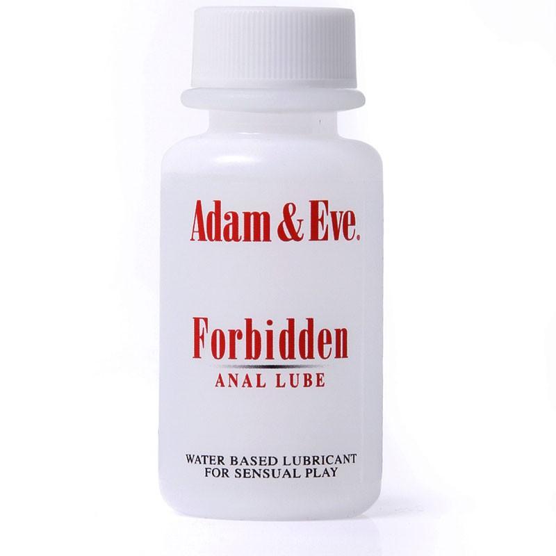 A&E Forbidden Anal Lube 1oz.