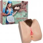 All Star Porn Star - Dani Daniels - Pussy & Ass Vanilla