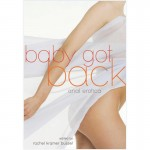 Baby Got Back Anal Erotica Book