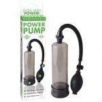 Beginners Power Pump Smoke