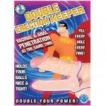 Double Erection Keeper (Flesh)