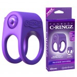 FCR - Silicone Duo-Ring