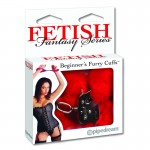 Fetish Fantasy Beginners Furry Cuffs Red