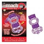 Macho 2X Power Cock/Ball Ring (Purple)