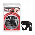 Macho V-Style Cock Ring & Ball Divider