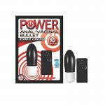 Power Anal-Vagina Bullet-Black